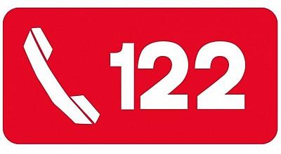 Единый номер 122 создан для централизации звонков в контакт-центры субъектов Российской Федерации.