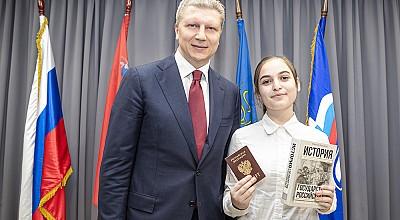 Продолжается Торжественное вручение паспортов РФ
