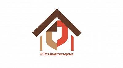 МФЦ Московской области приостанавливают свою работу до 30 апреля