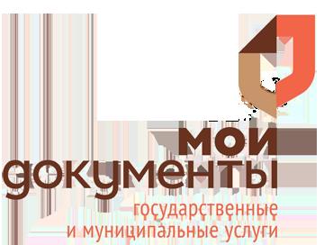 Срочно загранпаспорт кировский район