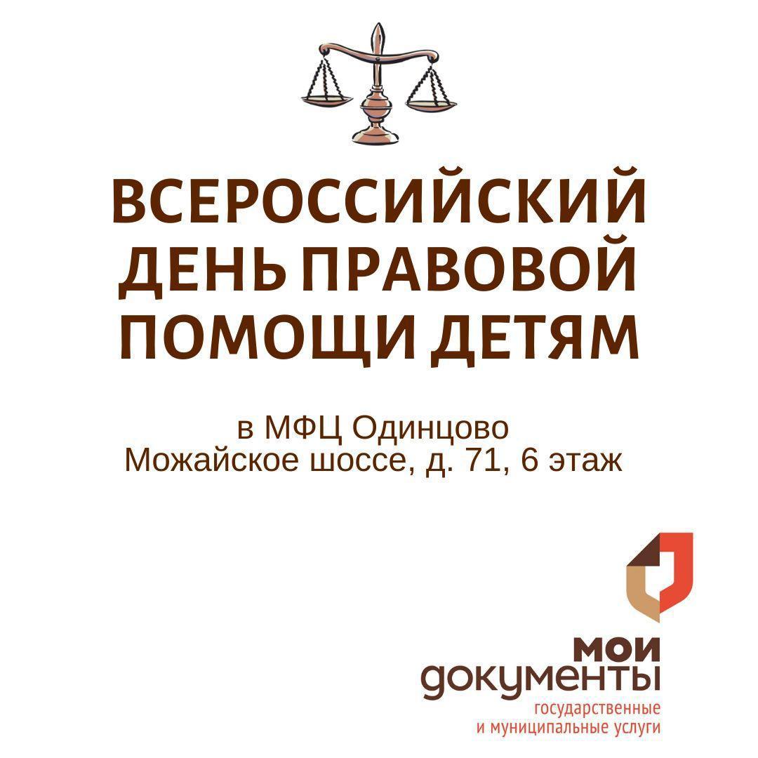 Водительская справка с психиатром и наркологом Ликино Дулёво