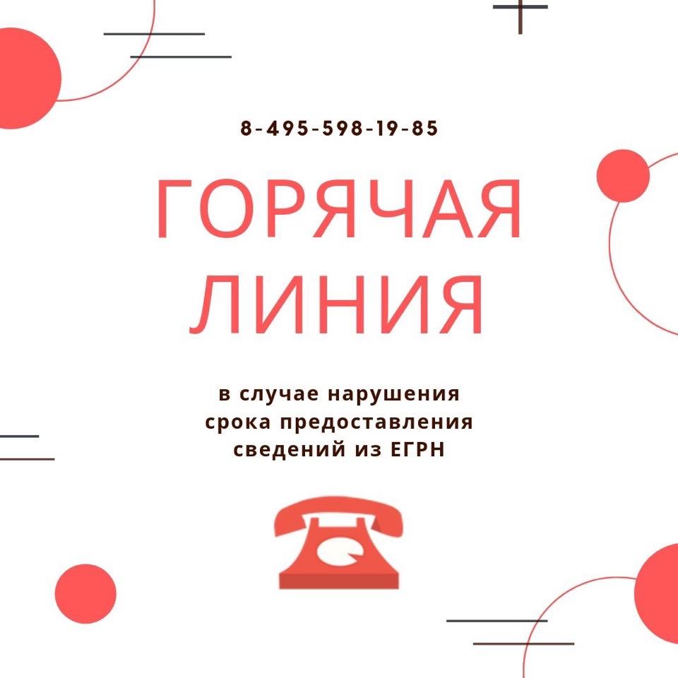 Загранпаспорт старого образца телефон