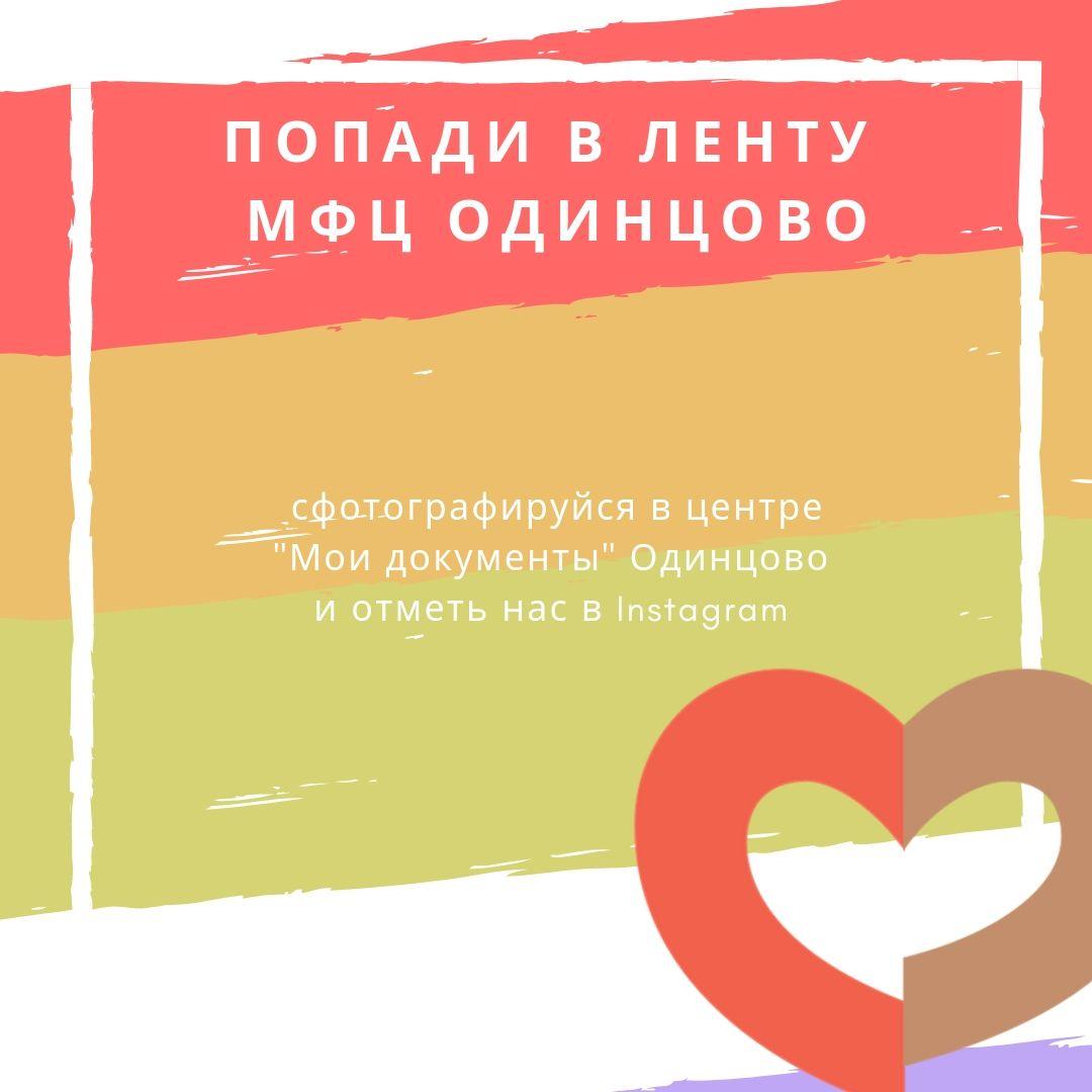 Купить справку в Одинцово о беременности